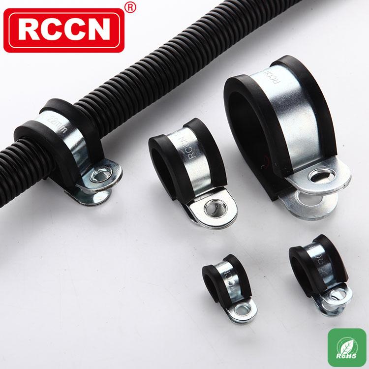 RCCN Tubing Clamp SKM