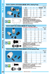 RCCN Single hole joint rubber plug SPT