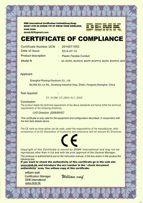RCCN Bellows CE certificate