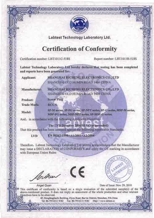 RCCN Cover the CE certificate