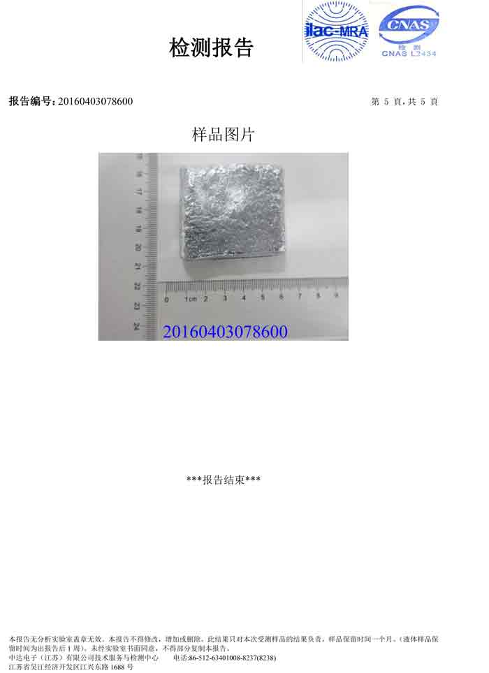 RCCN Zinc alloy environmental protection certificate