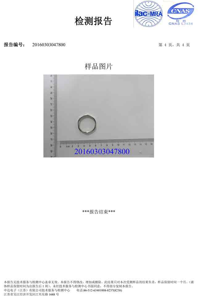 RCCN Zinc alloy connector environmental certificate