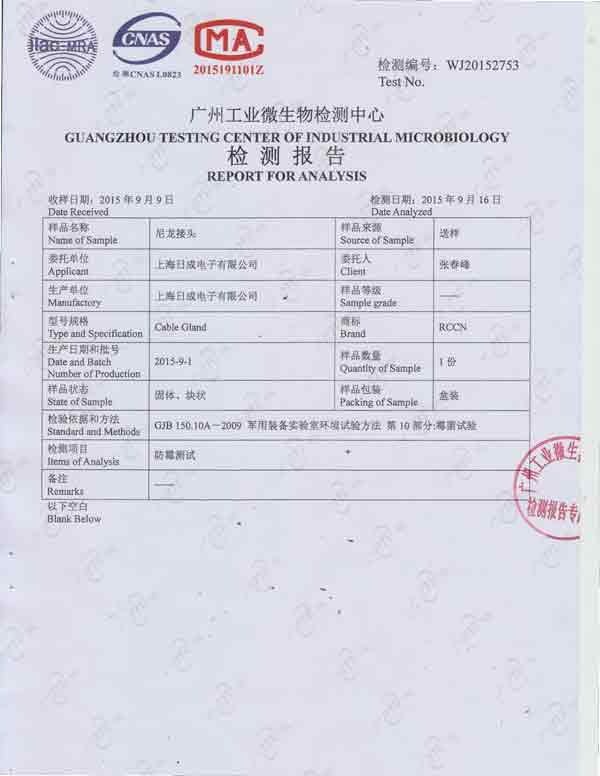 Nylon joint mold certificate