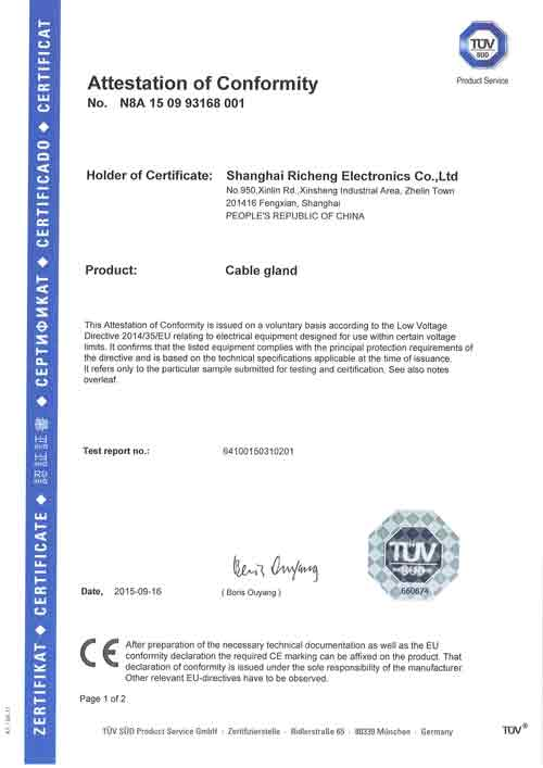 RCCN Metal joint TUV-CE certificate