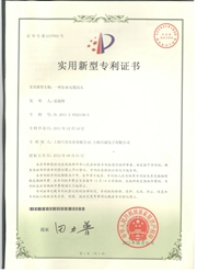 Cable Waterproof Cable Gland  Patent Certificate No:2337852