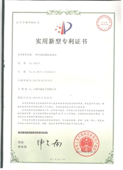 Metric  Nylon Cable Gland  Patent Certificate No:4742051