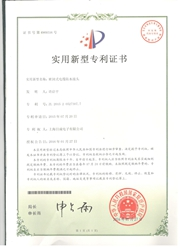 Sealed Cable Waterproof Gland  Patent Certificate No:4969316