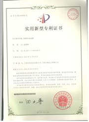 Wiring Duct Patent Certificate No:2420428
