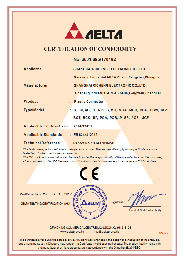 Nylon connector new version CE certificate 20170118