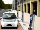Charging market development should be ground gas