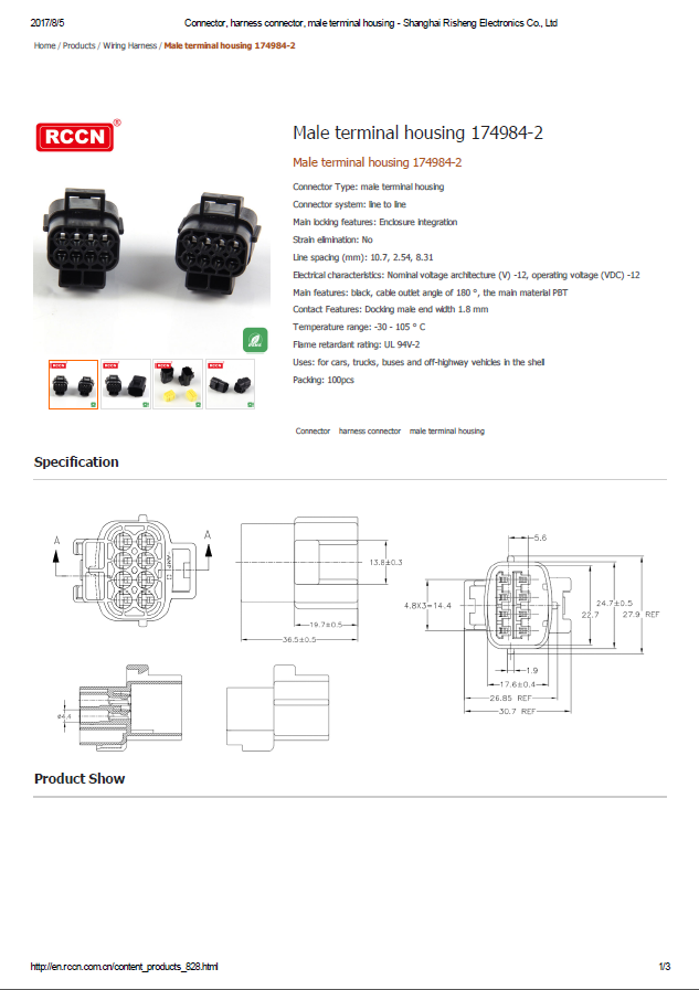 Male terminal housing 174984-2  Specifications