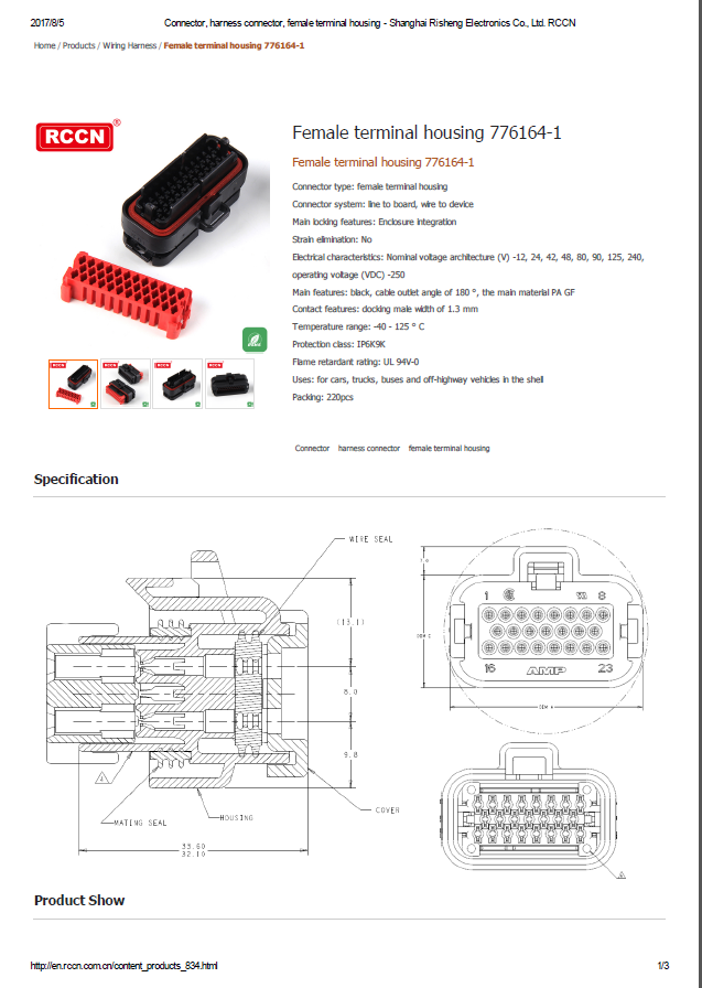 Female terminal housing 776164-1  Specifications
