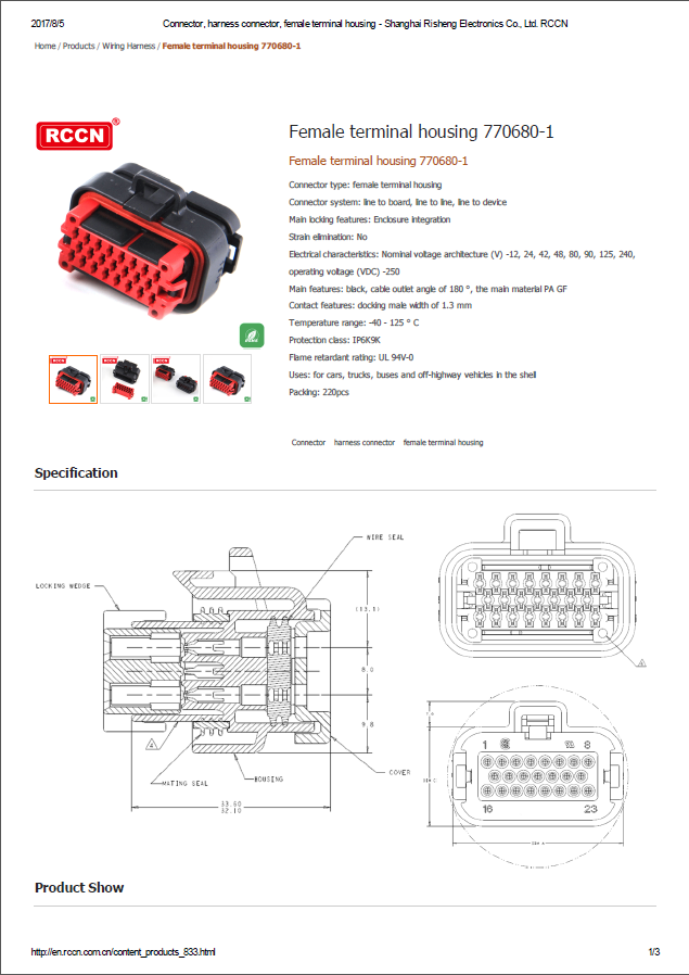 Female terminal housing 770680-1  Specifications