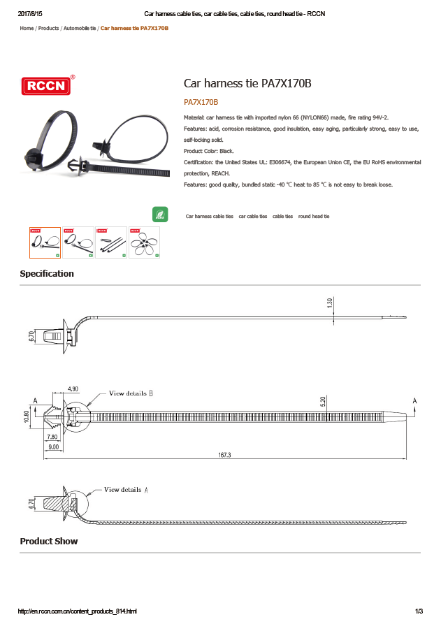 Car harness tie PA7X170B  Specifications