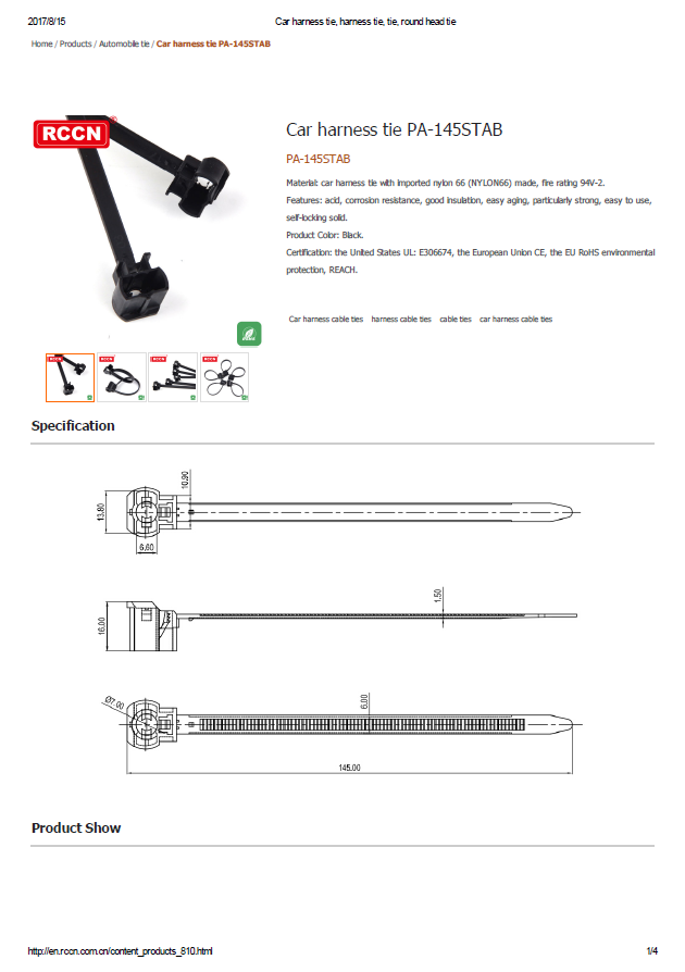 Car harness tie PA-145STAB   Specifications