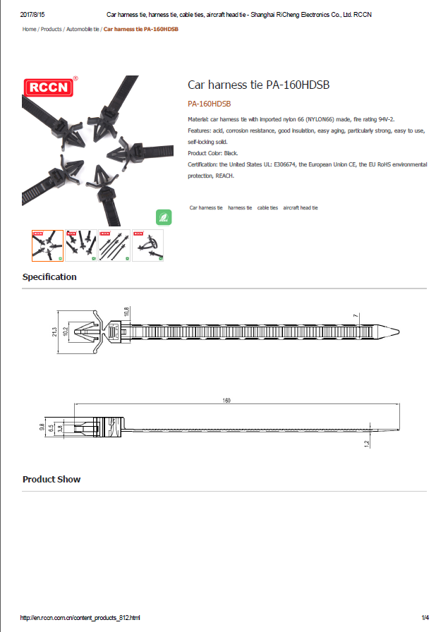 Car harness tie PA-160HDSB  Specifications