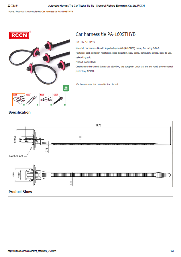 Car harness tie PA-160STHYB   Specifications