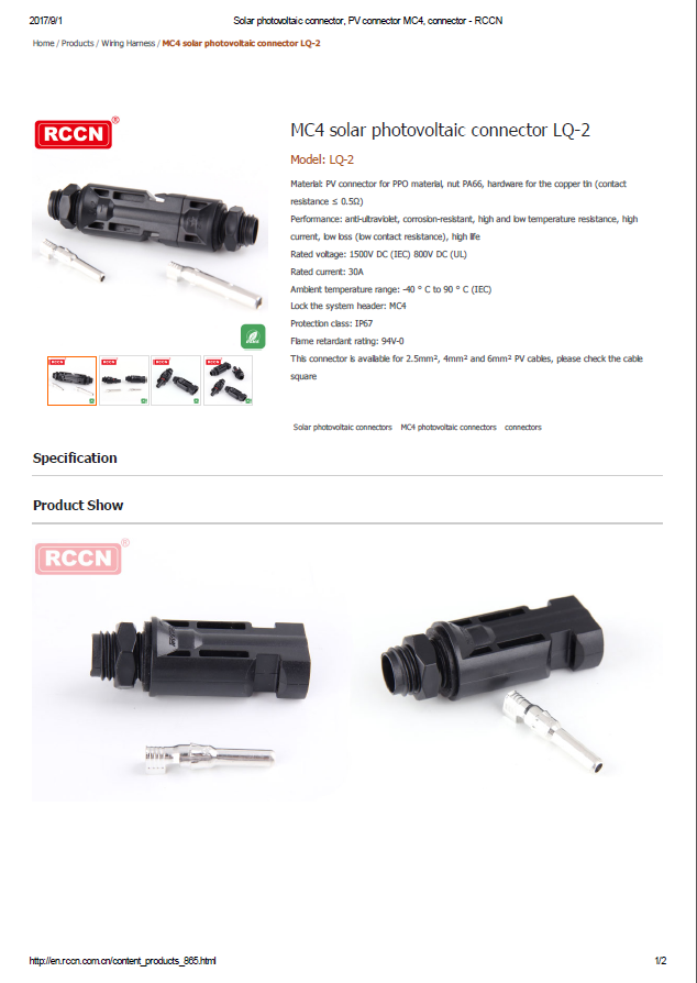 MC4 solar photovoltaic connector LQ-2 - Specifications