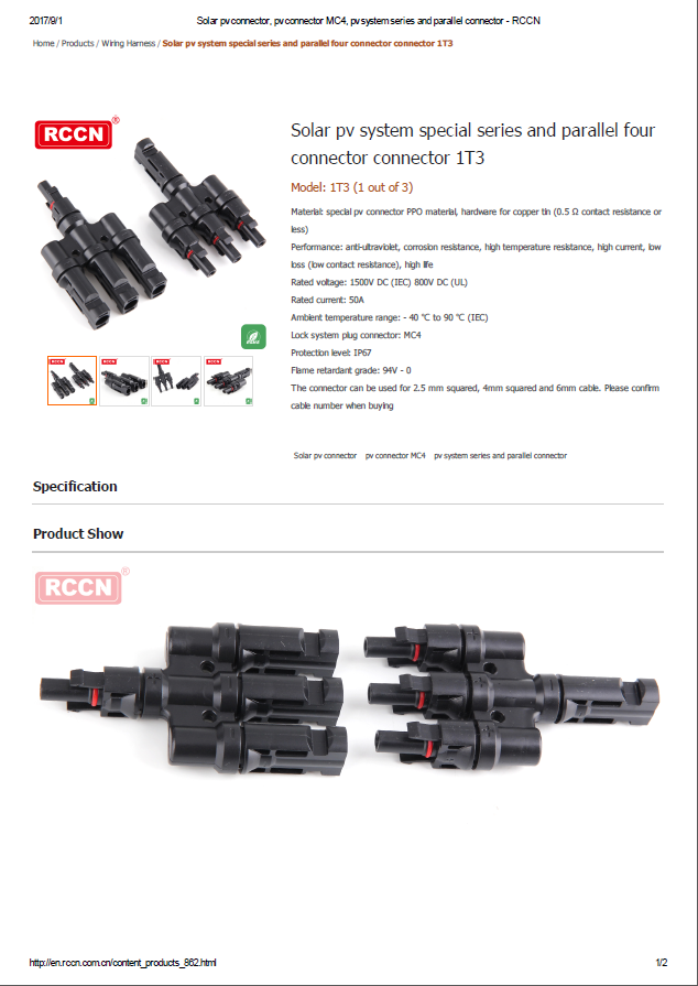Solar pv system special series and parallel four connector connector 1T3  - Specifications