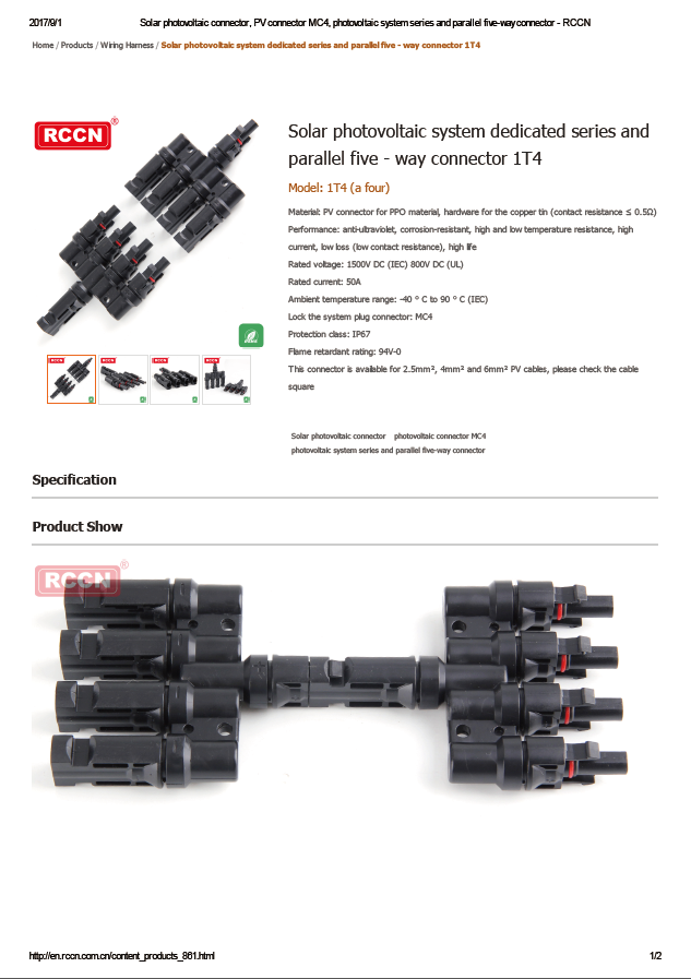 Solar photovoltaic system dedicated series and parallel five - way connector 1T4 -Specifications