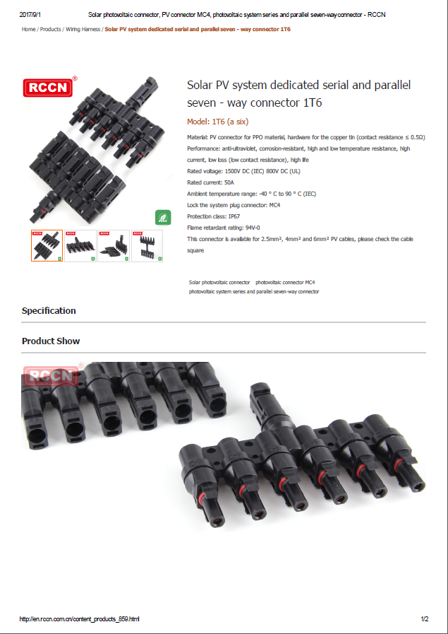 Solar PV system dedicated serial and parallel seven - way connector 1T6  - Specifications