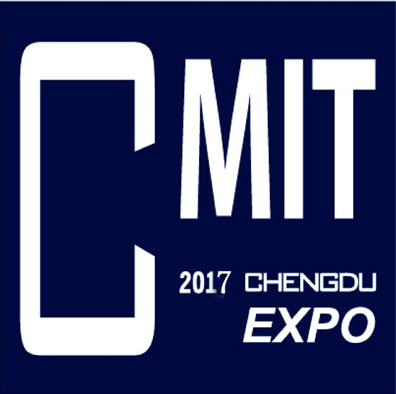 2017 China (Chengdu) International Modern Industrial Technology Expo