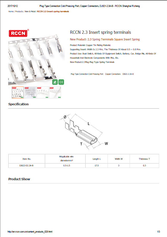 2.3 Insert spring terminals   specification