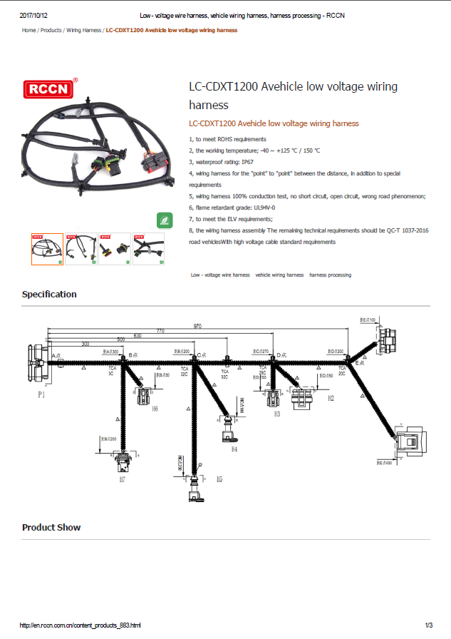LC-CDXT1200 Avehicle low voltage wiring harness  specification