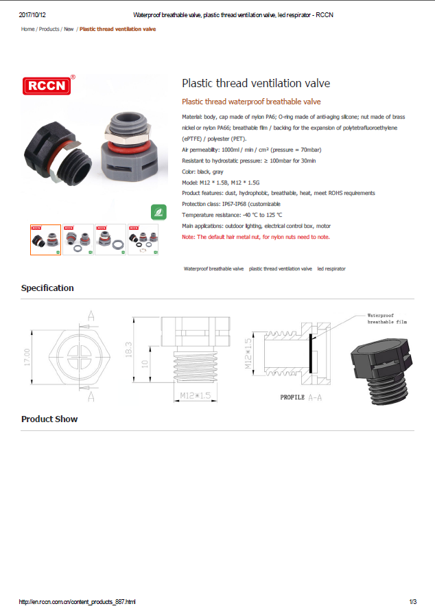 Plastic thread ventilation valve   specification