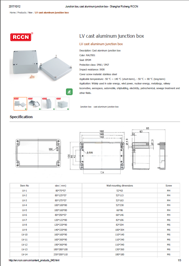 LV cast aluminum junction box   specification