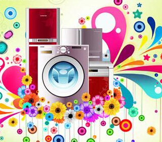 China's home appliance industry is from