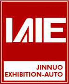 The twenty-first China International Intelligent Industrial Automation (Jinan) Exhibition