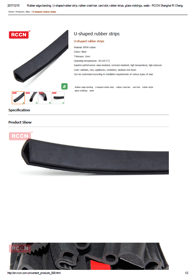 U-shaped rubber strips Specifications