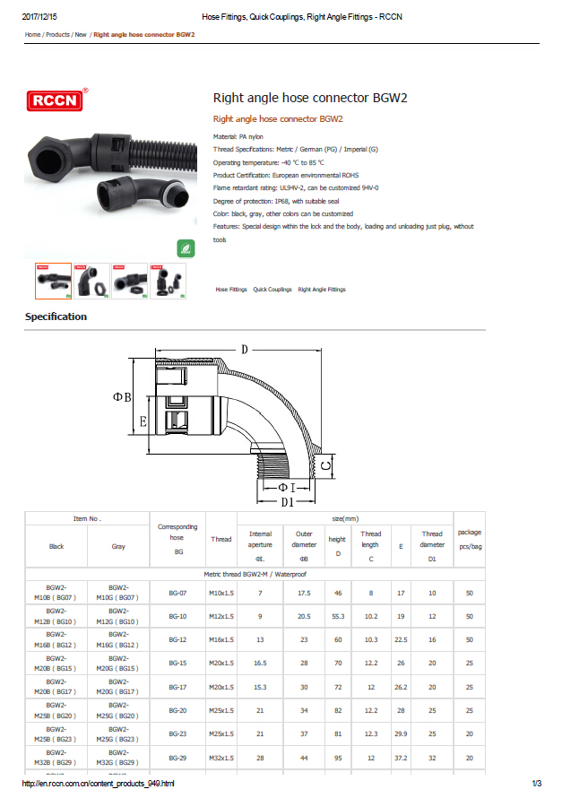 Right angle hose connector BGW2 Specifications