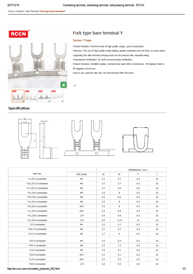 Fork type bare terminal Y Specifications