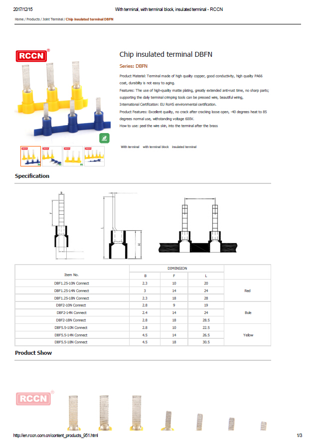 Chip insulated terminal DBFN Specifications