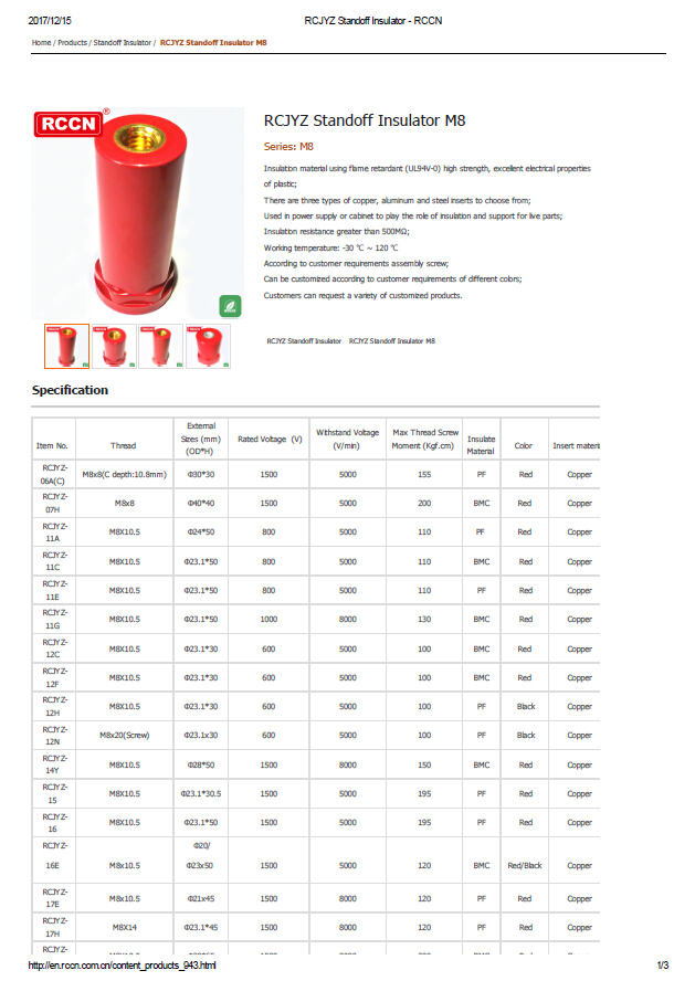 RCJYZ Standoff Insulator M8  Specifications