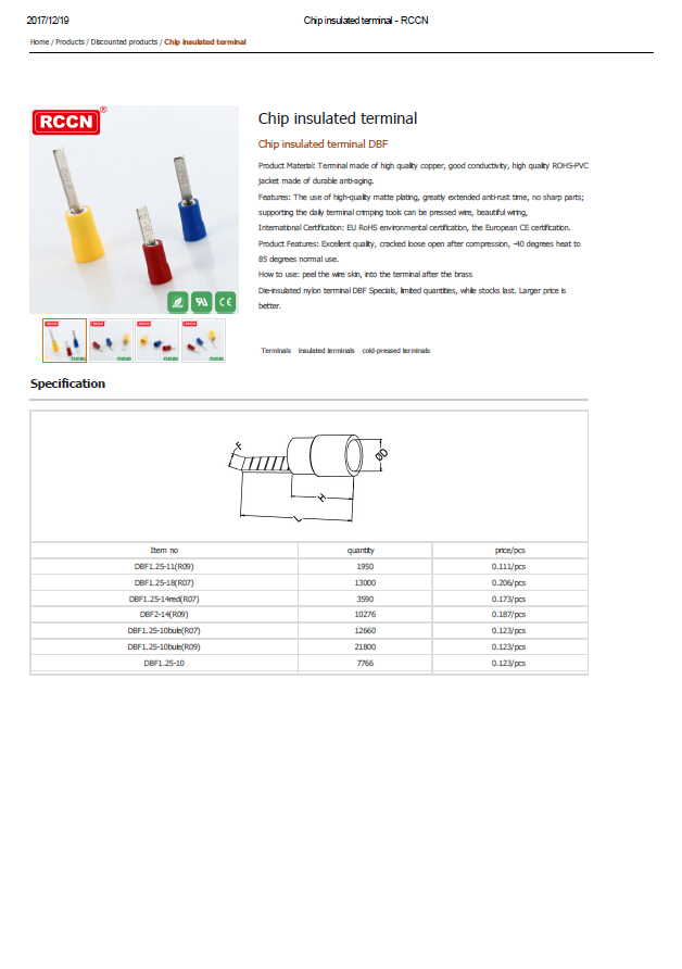 Chip insulated terminal  Specifications