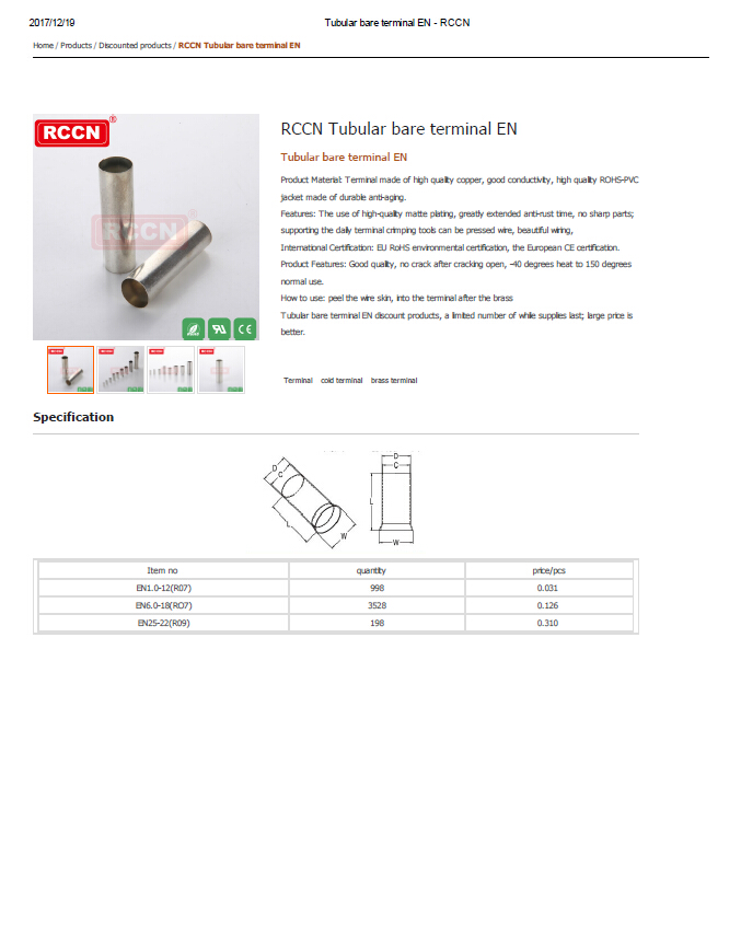 RCCN Tubular bare terminal EN  Specifications