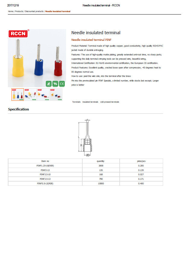 Needle insulated terminal  Specifications