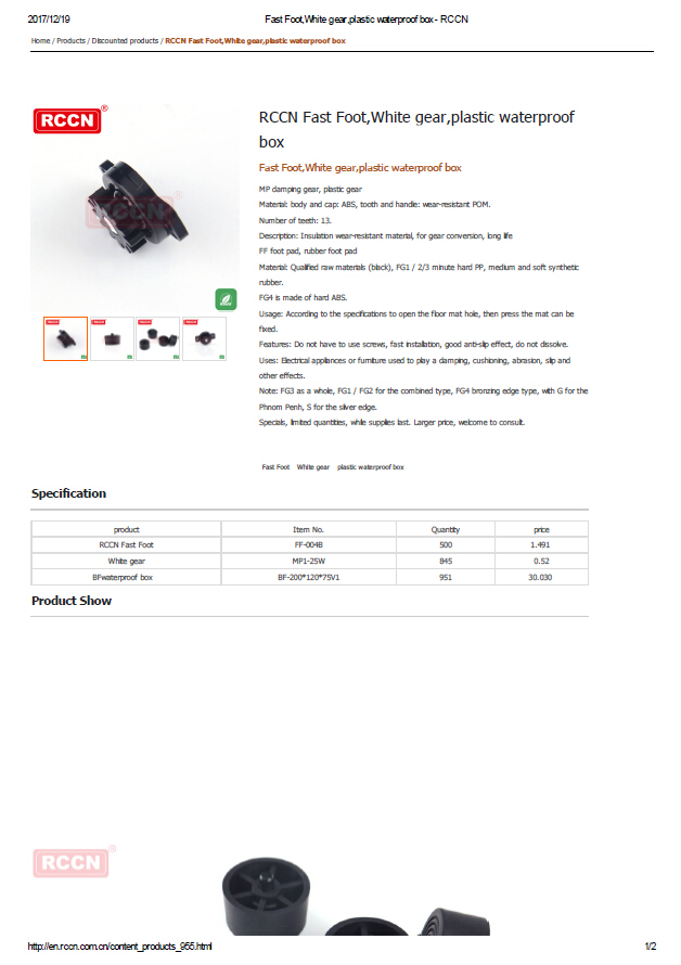 RCCN Fast Foot,White gear,plastic waterproof box   Specifications
