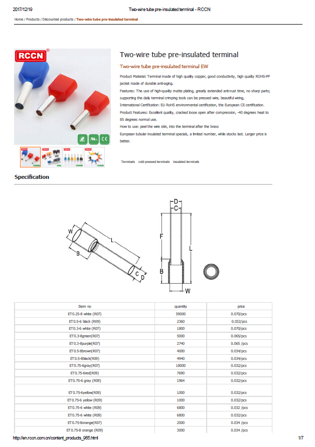 Two-wire tube pre-insulated terminal  Specifications