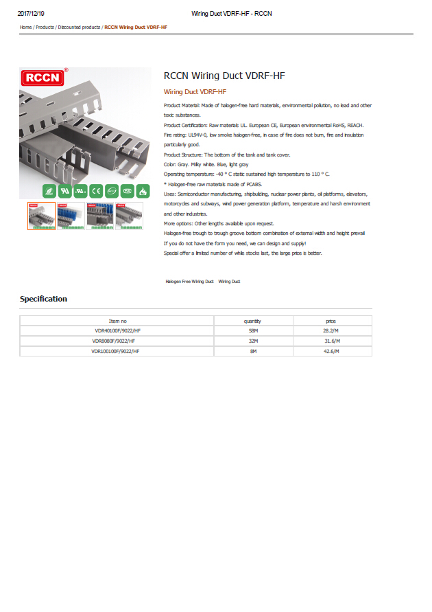 RCCN Wiring Duct VDRF-HF  Specifications