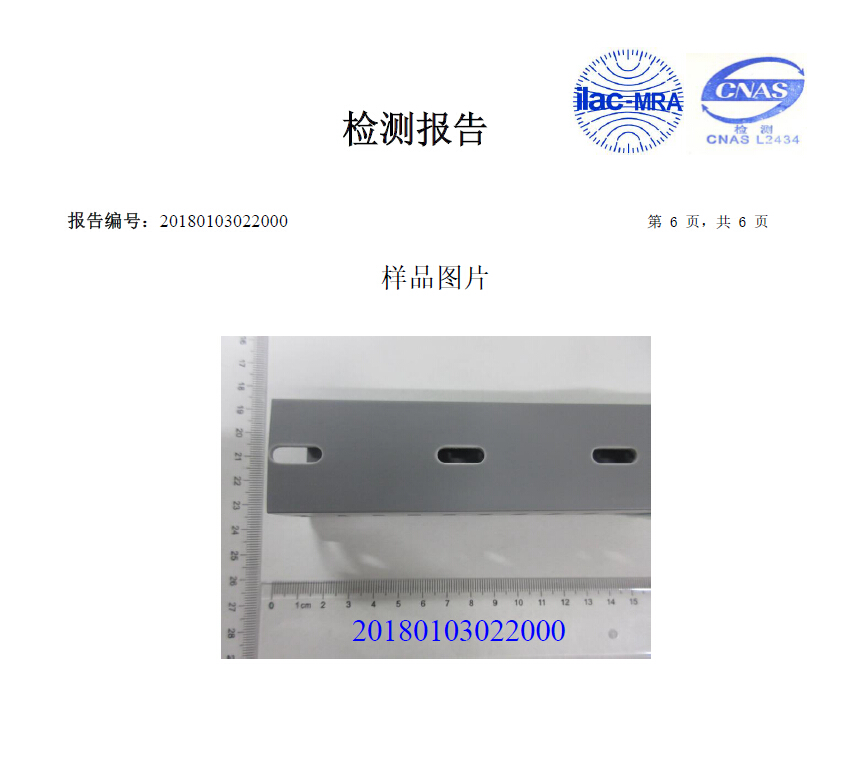 RCCN Wiring Duct ROHS Specifications