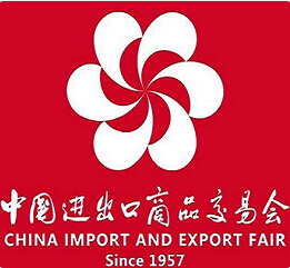 The 123rd Spring Canton Fair