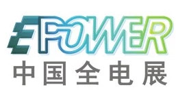 The 19th China International Electric Power Equipment and Smart Grid Exhibition