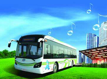 China's new energy bus has a rare earth