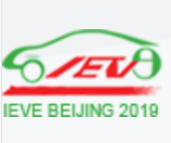 Beijing International New Energy Vehicle and Charging Pile Exhibition