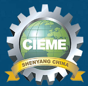 CIEME 2019, the 18th China International Equipment Manufacturing Expo