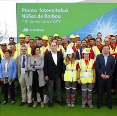 Construction of the largest photovoltaic project in Europe starts with an investment of 300 million euros and covers an area of 1,000 hectares